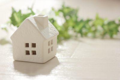 住宅ローン 金利が高い 借り換え 失敗談 体験談
